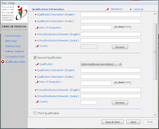 download emirates id application form
