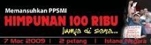 Himpunan 100 Ribu