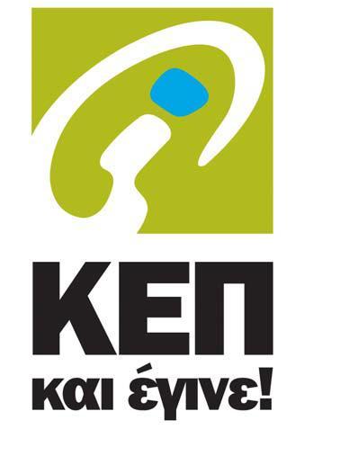kep logo
