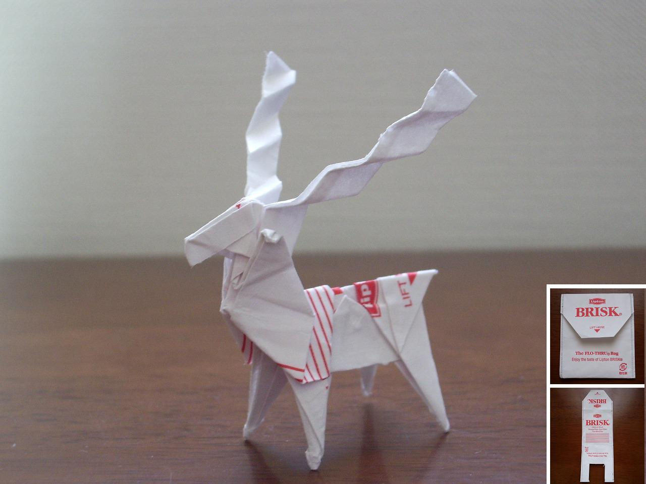 Origami is not only a square.
