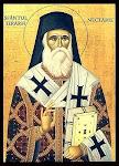 Sf. Ier. Nectarie din Eghina