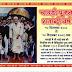 Shirdi Sai Baba Devotee Experience - Santosh