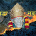 Shirdi Sai Baba Releaved Me From Tension - Sai Devotee Puja