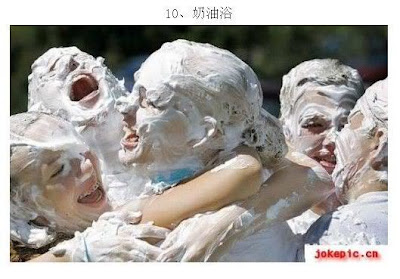 最奇怪 十種沐浴 - 世界上最奇怪的十種沐浴