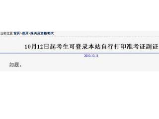 最懶官網 - 中國最懶官網