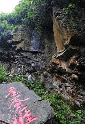 石頭下蛋 產蛋崖 - 貴州三都 石頭下蛋 產蛋崖