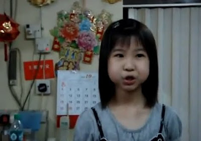香港金魚妹 阿GEM扮金魚