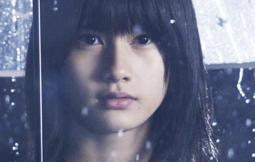 橋本愛 (1996年生)の画像 p1_9