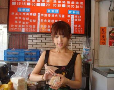 早餐妹 陳怡臻 小關