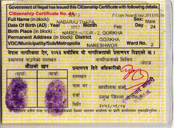 my nepalese citizenship
