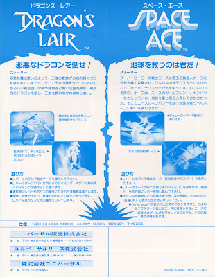 Dragon's Lair + Space Ace Flyer (back)