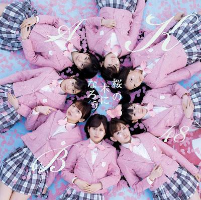 Portadas para el single Sakura no Ki Ni Narou Sakura%2Bno%2BKini%2BNarou%2BA