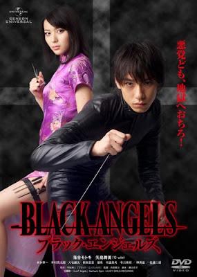 Yajima, Nakajima y Hagiwara en un show de TV Back%2BAngels%2BDVD