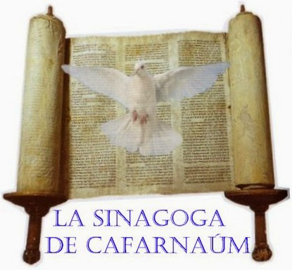 La Sinagoga de Cafarnaúm