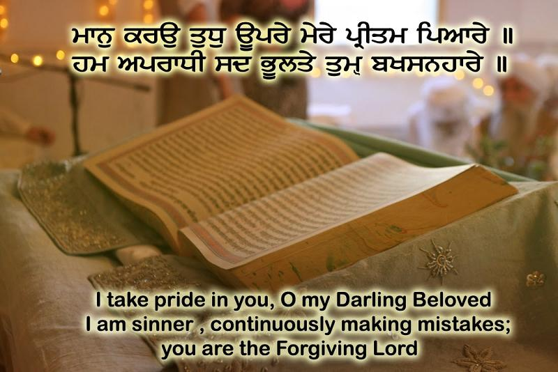 essay on guru gobind singh ji in punjabi