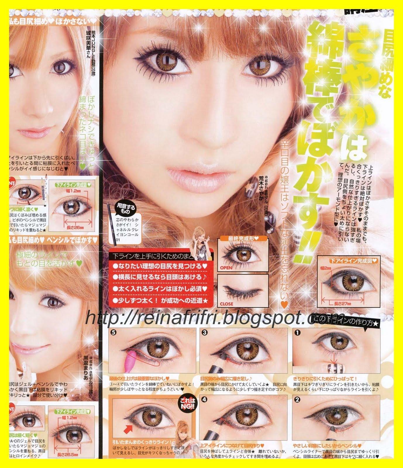 AGEHA Make up 008
