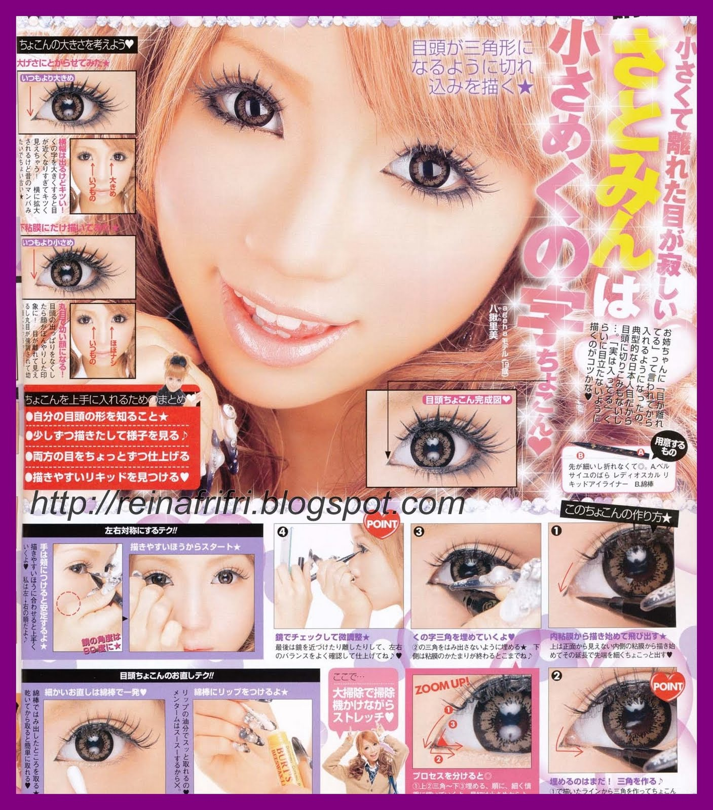 AGEHA Make up 014
