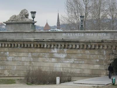 KATЯ, Я ЛЮЪЛЮ TEЪЯ!!! ПETЯ, graffiti,  falfirka,  Budapest, Lánchíd, Széchenyi híd, takarítás