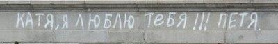 Budapest, falfirka, graffiti, Lánchíd, Széchenyi híd, takarítás