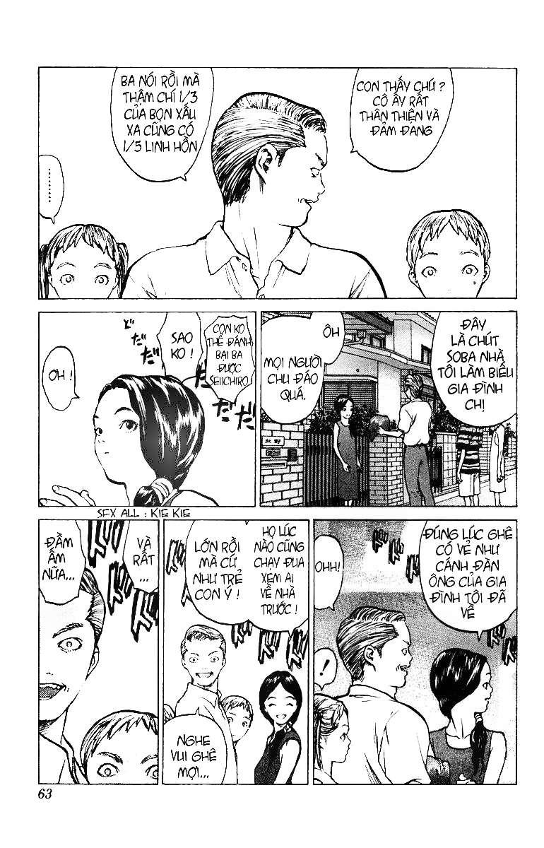 Angel Densetsu chap 66 - Trang 26