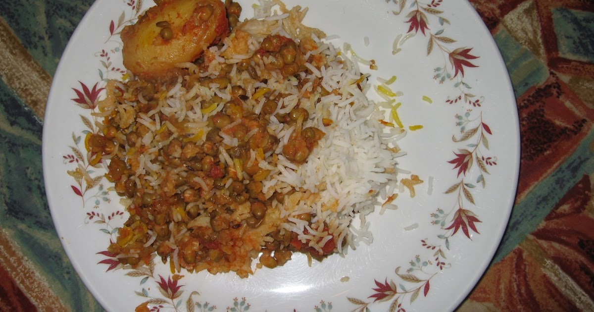 Chachi Kitchen Recipes Biryani