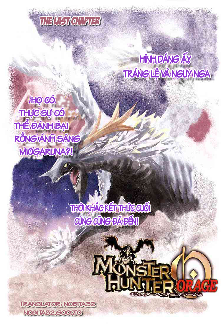 Monster Hunter Orage: Chapter 14: - The Laste Chapter