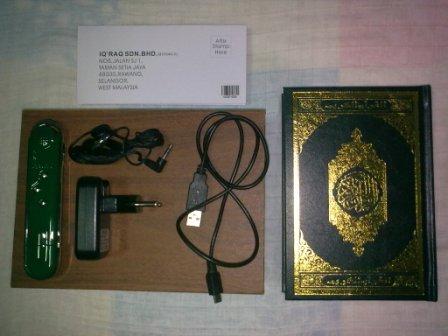 Quran Read Pen (QRP)