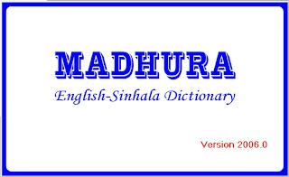 Madura Sinhala English Dictionary