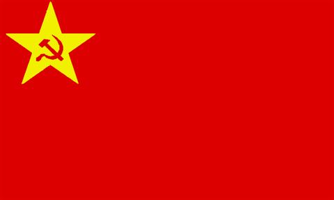 La bandera de la República - Página 3 Bandera+del+Partido+de+los+Trabajadores+de+Etiop%C3%ADa