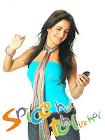 Katrina Kaif Spice Mobile Pictures