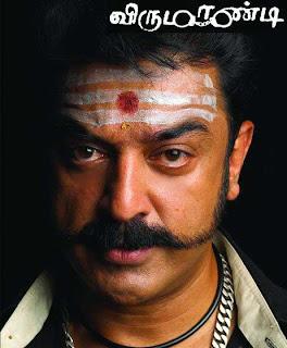Watch Virumandi movie online
