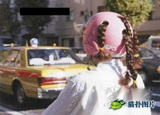 [Image: helmet03.jpg]