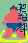 RANKING(2012 Mar)