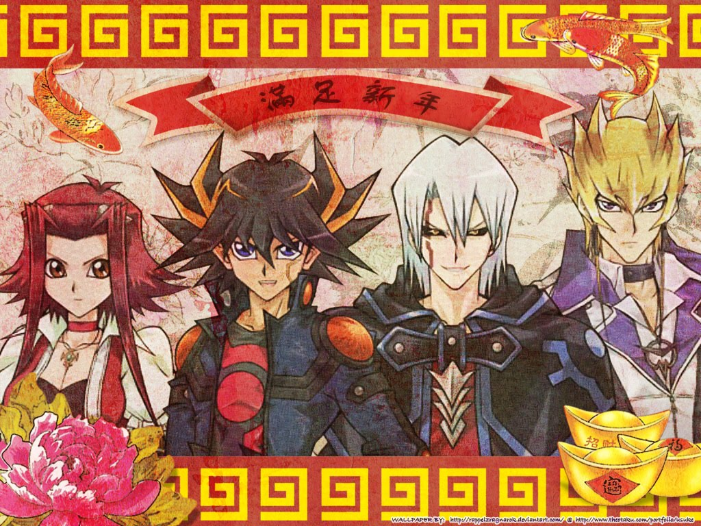 Yu-Gi-Oh HD & Widescreen Wallpaper 0.314302704543768