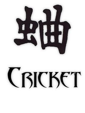 Kanji Cricket Tattoo Symbols