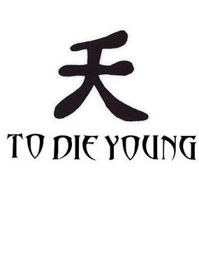 Kanji die young Tattoo Symbols
