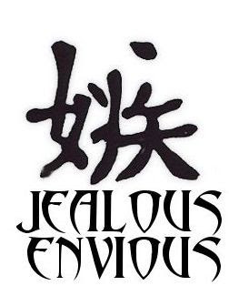 Kanji Tattoo Symbols Meanings Jealous Envious
