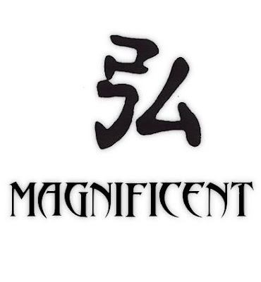 Kanji Magnificent Tattoo Symbols