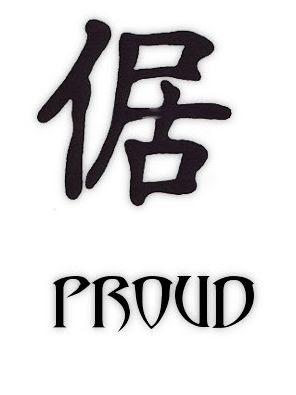 Kanji Tattoo Symbols Meanings Proud