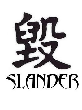 Kanji slander Tattoo Symbols