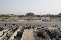 Place Tiananmen Pkin Chine