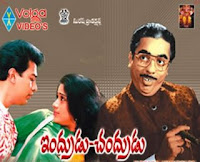 Kamal Hasan Indrudu Chandrudu Movie Songs