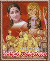 sampoorna ramayanam telugu movie songs starring shobhan babu