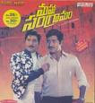 maha_sangram old movie mp3 songs