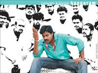pawan_bangaram_mp3_songs