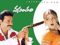 venkatesh Vasantham telugu mp3 songs
