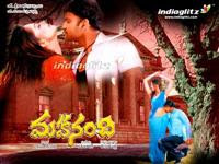 sumanth's Mahanandi (New) mp3 songs