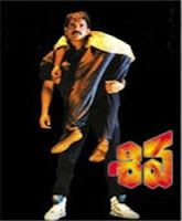 Nagarjuna Shiva mp3 audio songs