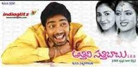 Attili Sattibabu LKG movie audio songs