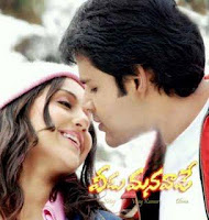 vedu Manavade Movie Mp3 Audio Songs